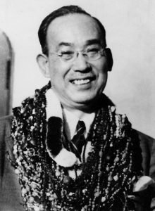 Dr. Hayashi Reiki