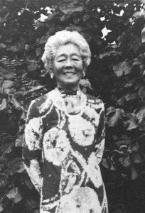 Mrs. Takata Reiki